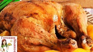 Новогодний рецепт: утка с яблоками в духовке(Рецепт к новогоднему столу: утка с яблоками в духовке с цитрусовыми нотками - очень вкусно! РЕЦЕПТ маринада:..., 2016-12-12T11:53:17.000Z)