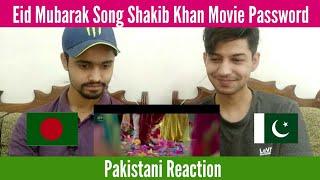 eid-mubarak-song-shakib-khan-bubly-pasword-movie-bangladesh
