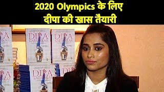 EXCLUSIVE: Dipa Karmakar sets Sight on Tokyo Olympics berth | Sports Tak