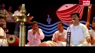 Malayalam Film Songs   Ananda Nandane...... Udayapuram Sulthan Song   Malayalam Movie Songs