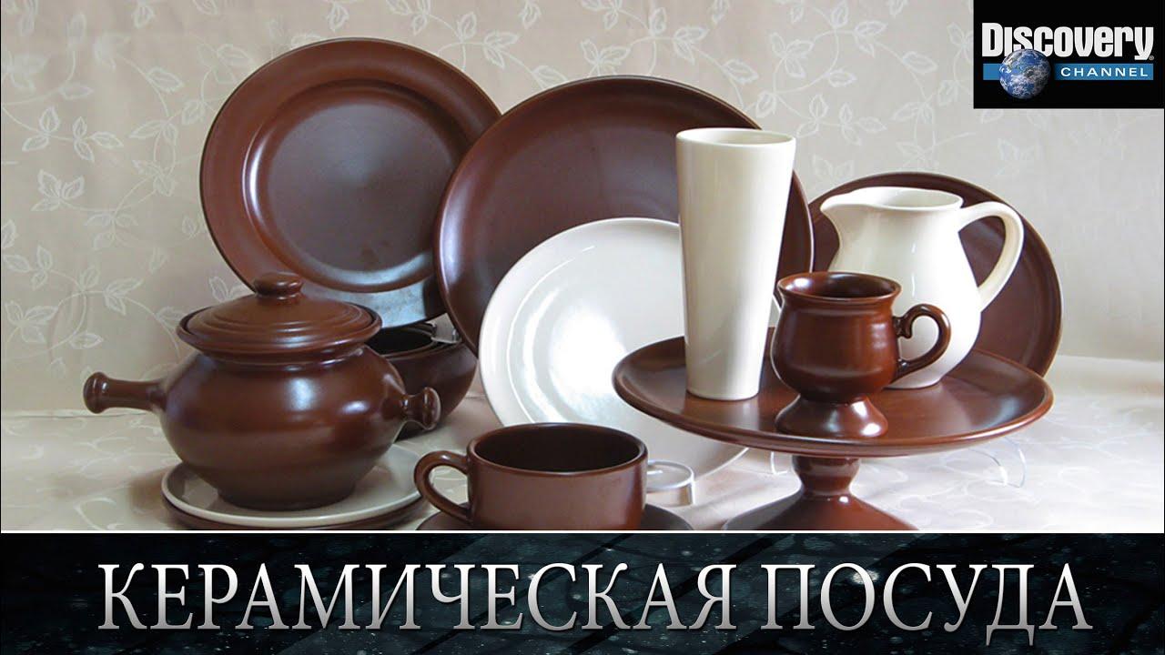 Кухонная посуда в интернет-магазине себевдом. Ру в санкт-петербурге. Низкие цены, специальные предложения, быстрая доставка. Телефон в спб: