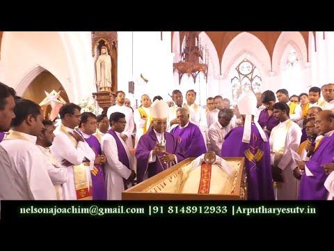 Rev.Fr.Irwin Maria Dhavamani | Funeral Mass 04/01/2019 @ Santhome Church | St. Thomas Cathedral