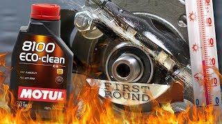 Motul 8100 Eco-clean C2 5W30 Jak skutecznie olej chroni silnik? 100°C
