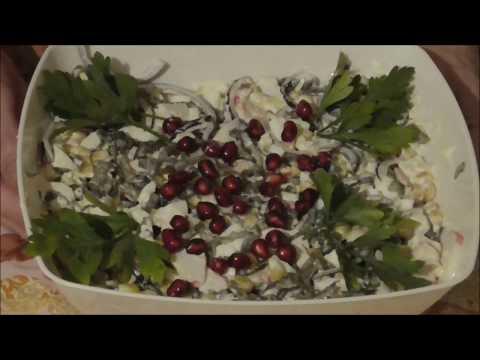"""Салат """"Аппетитный""""с морской капустой . Как приготовить салат с морской капустой . Диетический салат."""