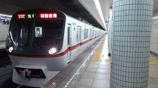 105日目:本所吾妻橋発車 5319- 33T 急行 羽田空港行(5300形 5319編成)