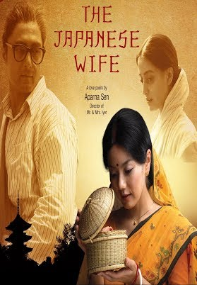 The Japanese Wife Next Door 2018 Movie