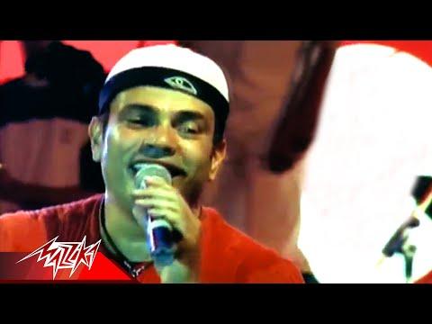 Kan Tayeb - Amr Diab كان طيب - حفلة - عمرو دياب