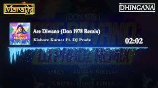 Are Diwano - Don (Tapori Mix) - DJ Pradz
