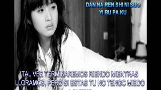 FEI NI MO SHU-ARIEL LIN SUB ESPAÑOL Mp3