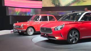 Daihatsu на автосалоне Tokyo Motor Show 2017