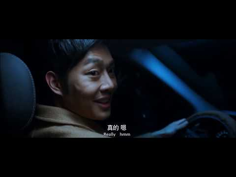 【2020恐怖电影】《半夜叫你别回头》国语中英双字