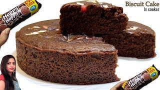 ककर म  बसकट स बनय  चकलट ककHappy Happy Biscuit Cake RecipeEggless Biscuit Cake in Cooker