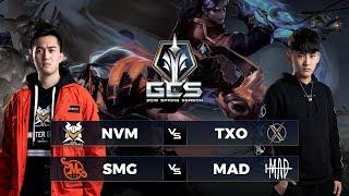 NVM vs TXO | SMG vs MAD - Tuần 8 Ngày 3 - GCS Mùa Xuân 2019