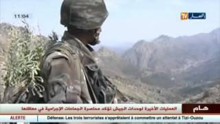 لحضة القضاء على ثلاث إرهابيين في تيزي وزو حصريا