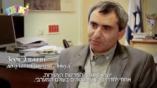 Почему израильское образование не лучшее в мире?
