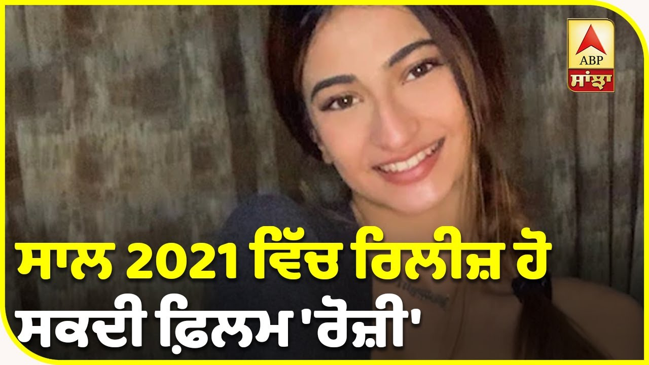 Shweta Tiwari's daughter Palak Tiwari going debut in bollywood |Movie Rosie|Vivek Oberoi| ABP Sanjha
