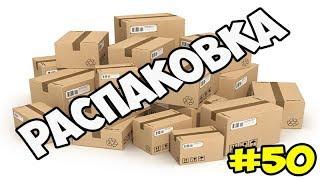 Распаковка #50: тестируем блоки питания для самоделок!