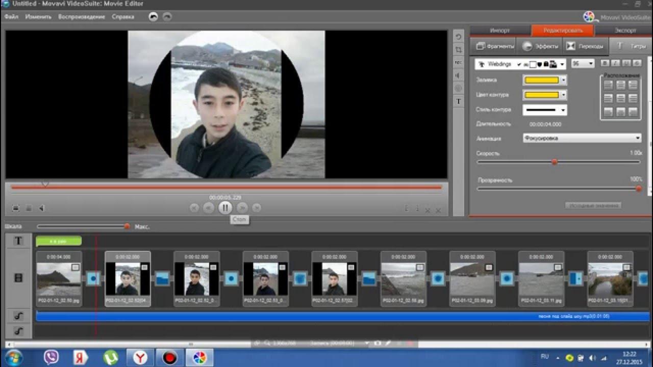 создать видео из видео музыки и фото