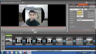 Movavi Video Editor (программа для создание слайд шоу,видео,) с музыкой и т.д.