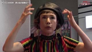 https://thepage.jp/osaka/detail/20171012-00000002-wordleafv 「県民...
