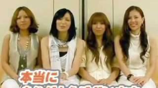 2008年10月30日 MINA復帰コメント.