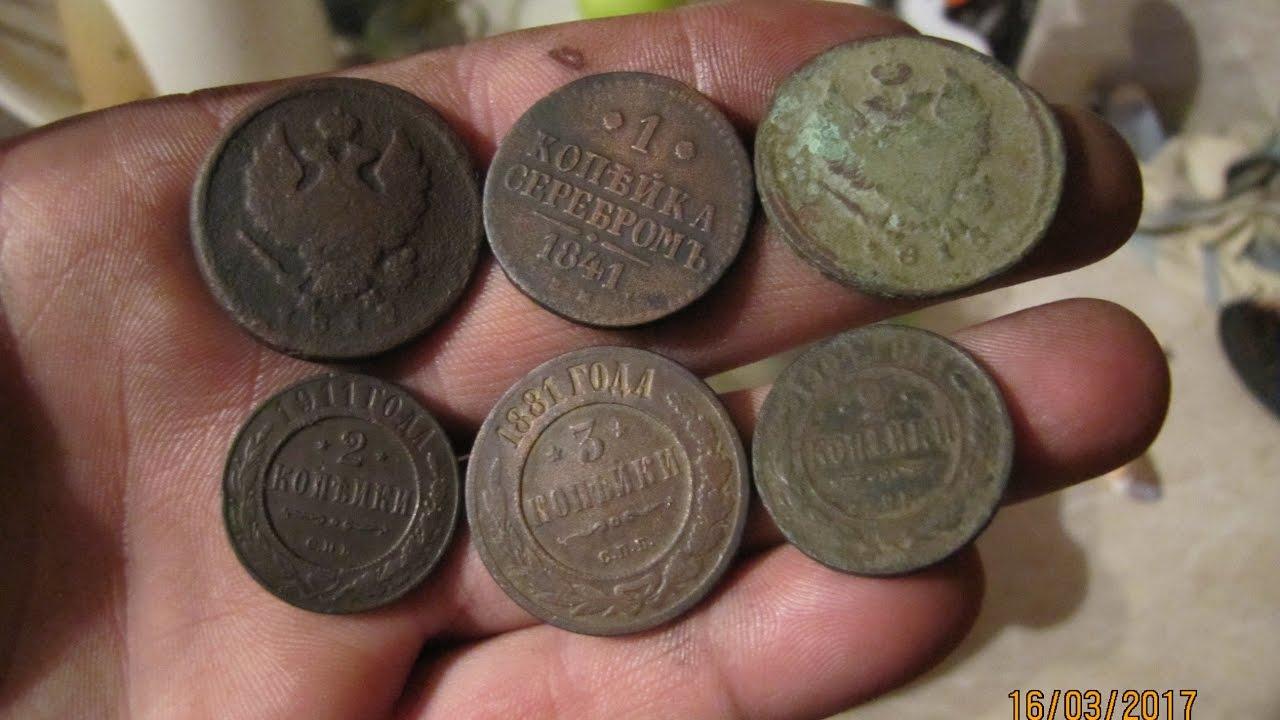 Очистка монеты от патины нумизматика в россии