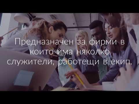 Фирма ДС6 ООД