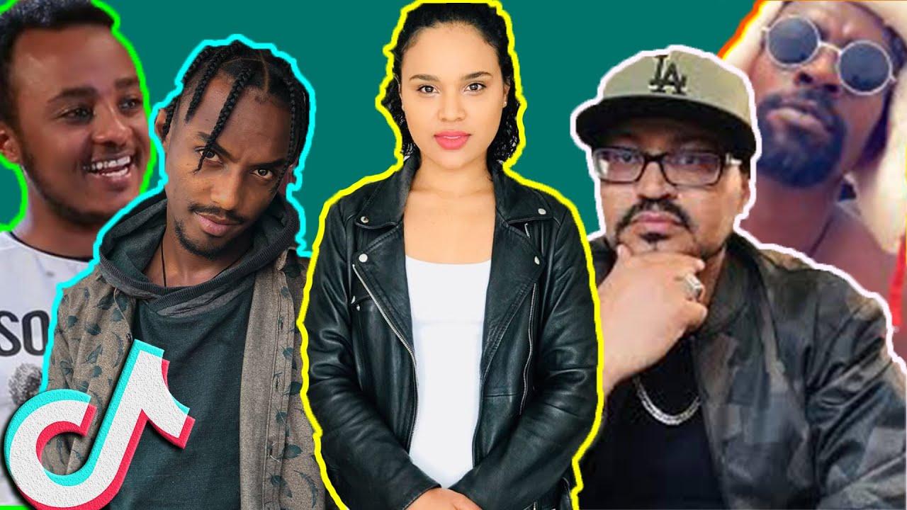 Tik Tok - Ethiopian Funny Videos Part 12 | አዝናኝ ቪድዮዎች ስብስብ | Ethiopian Comedy