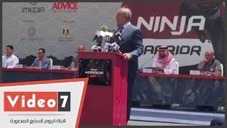 محافظ البحر الأحمر: تنظيم برنامج نينجا وارير بالعربي فى الغردقة رسالة أن مصر بلد الأمن والأمان