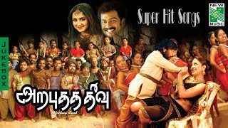 Arputha Theevu  | Tamil Movie Audio Jukebox | (Full Songs)