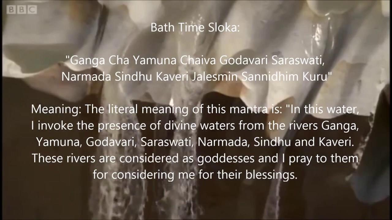 GANGE CHA YAMUNE w/ MEANING - Bath Time Prayer - Daily Hindu Sanskrit Sloka  (Mantra)