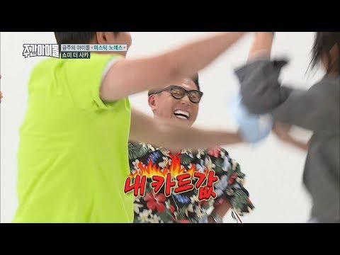(Weekly Idol EP.311) Old Man's Cuty Bounce [어르신의 큐티바운스]