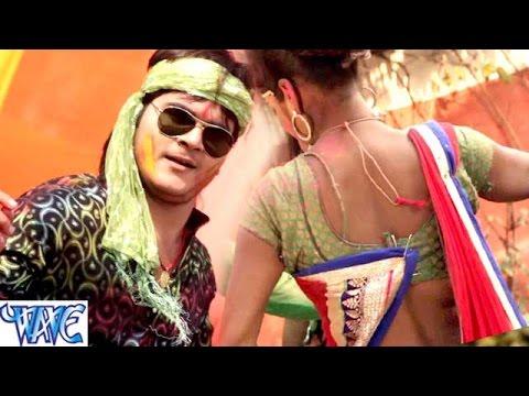 जीजा डाल देले रंग सलवरवा में - Lasar Fasar Holi Me - Kallu Ji - Bhojpuri Holi Songs 2016 new