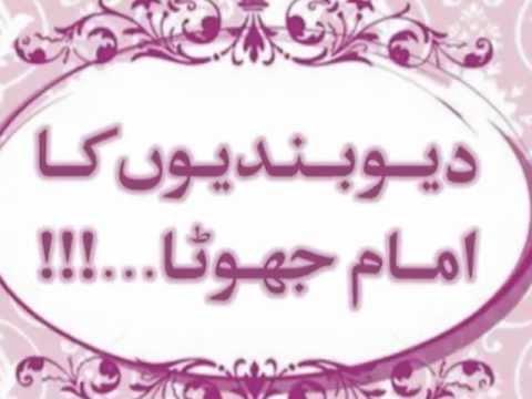 Jhoot ki Agency Ka Malik Sarfaraz Khan Safdar Deobandi Kazzab