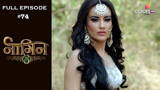 Download Video Naagin 3 - 10th February 2019 - नागिन 3 - Full Episode MP3 3GP MP4