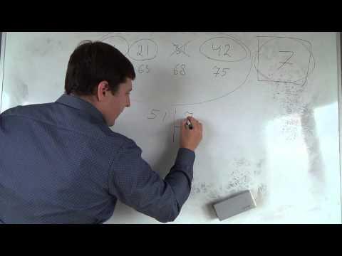 Как найти кратное числа