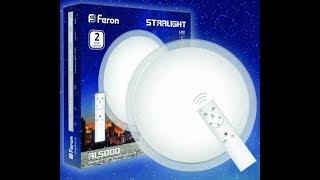 Світлодіодний світильник Feron AL5000 STARLIGHT