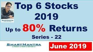 Top best Value Long Term Investment Picks Multibagger stocks 2019 series 22