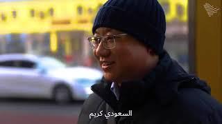 """بالفيديو.. عاش بها 14 عاما.. """" صيني """" يروي قصة عشقه للمملكة - صحيفة صدى الالكترونية"""