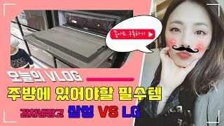 삼성 김치냉장고 RQ33N7341G1 , LG 김치냉장…