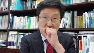 #해상법, #고려대, #운송계약2, #김인현교수,