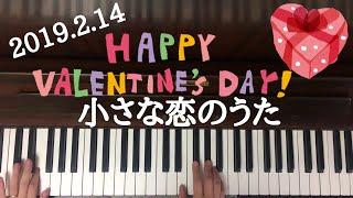 良いバレンタインを!