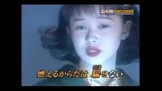 大石円 - 忘れ蛍