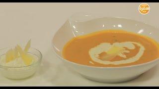 شوربة كريمة الطماطم  | عماد الخشت