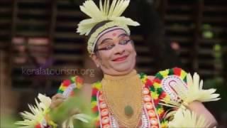 Shyama Sundara Kera Kethara Bhoomi