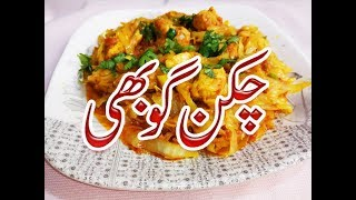 Cooking With Sidra Videos Viyoutube Com