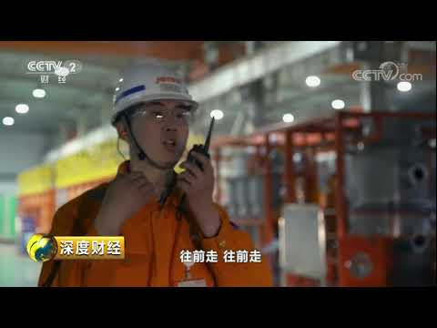 China's shale gas Mining equipment