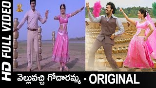 Velluvachi Godaramma Video Song   Devatha Movie Songs   Shobhan Babu Sridevi   SP Music