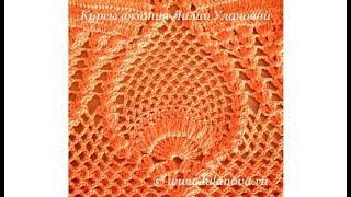 Купальник Космо - вязание крючком