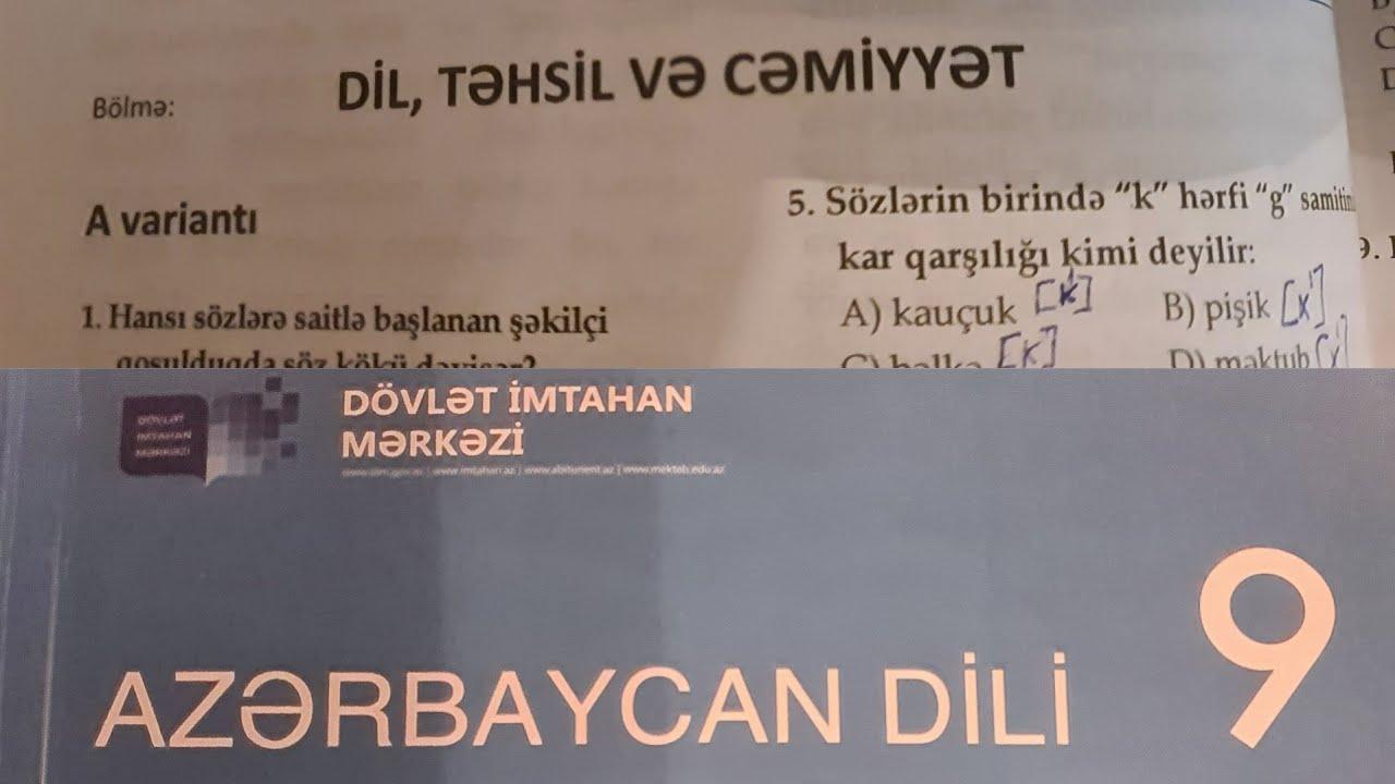 Azərbaycan dili 9-cu sinif Buraxılış imtahanı \